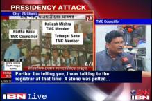 Will quit if charges against me are proved: TMC leader seen at Presidency