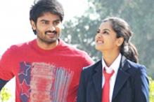 Telugu actor Sudheer Babu to star in 'Preme Katha Chitram'