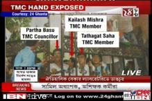 TMC hand exposed in Presidency University ransack, 5 arrested