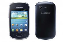 Samsung Galaxy Young, Y Plus available online for Rs 8290, Rs 6290