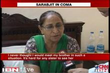 Attack on Sarabjit: Family alleges jail authorities involved