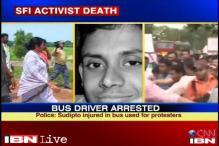 Mamata calls SFI activist's death unfortunate