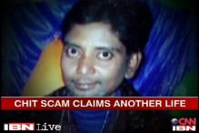 Chit fund scam: Pressure mounts on TMC govt as one more investor commits suicide