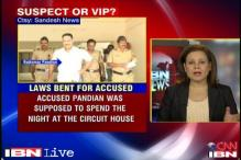 Sohrabuddin fake encounter accused gets VIP treatment