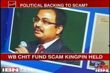 WB chit fund scam: Mamata facing deepest crisis ahead of panchayat polls?