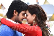 Audio of Nisha Aggarwal starer 'Sukumarudu' is out