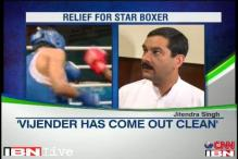 Sports gives clean chit to boxer Vijender Singh