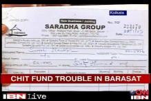 Chit fund scam: One of the directors of Saradha Group arrested