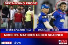 Arrested bookie Amit Singh is former Rajasthan Royals player