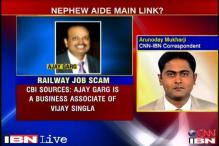 Railway scam: CBI arrests Ajay Garg, raids Mahesh Kumar's residence