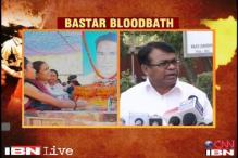 Salwa Judum was Chhattisgarh CM Raman Singh's idea: Congress