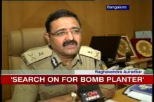 Bangalore BJP office blast: Police still clueless about key accused