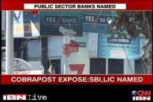 Money laundering by banks: Govt to begin probe