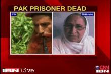 Condole Sanaullah's death: Sarabjit's sister