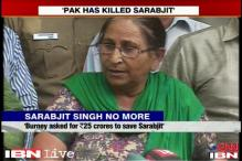 Ansar Burney demanded Rs 25 cr to save my brother: Sarabjit's sister