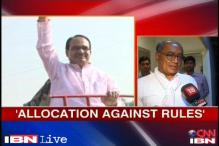 Land row: Congress targets MP CM over 'rampant corruption'