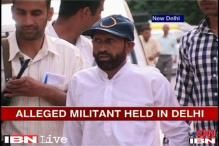 Liyaqat arrest: NIA opposes bail plea