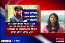 IAS aspirant suicide: Victim had contacted UPSC officials