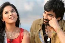 Telugu film 'Balupu' to be released on June 21