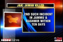 Jammu: Rashtriya Rifles personnel kills colleague