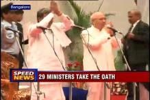 Karnataka: 28 MLAs inducted in CM Siddaramaiah's cabinet