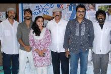 Kannada film 'Myna' completes 100 days