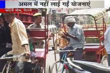 Delhi polls: Chandni Chowk lacks basic amenities
