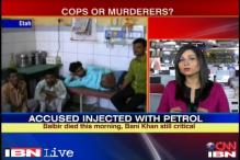 UP: Police policement inject petrol into body of two accused