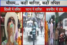 Patna gets heavy rains and relief from scorching heat