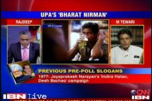 India Shining was hype, Bharat Nirman is different: Tewari