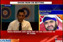 'Team India can't afford to be bogged down by IPL spot-fixing'