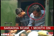 Saradha chit fund scam: A month on, SIT's credibility being questioned