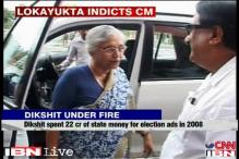 Ask Delhi CM to pay Rs 11 cr to the exchequer: Lokayukta to President