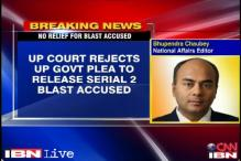 UP: Court rejects plea to release serial blast accused