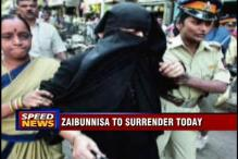 1993 Bombay blasts: Zaibunisa may surrender in a TADA court today