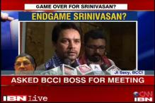 Reactions to BCCI's emergency meet on Sunday