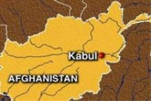Blast in Afghan capital amid security transition