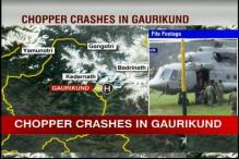 IAF officer killed in Uttarakhand chopper crash cremated