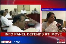 'CIC's RTI decision open to debate'
