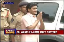 Jagan DA case: CBI seeks judicial custody of Andhra ex-ministers