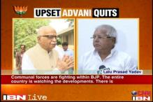 Communal forces are fighting within the BJP: Lalu Prasad