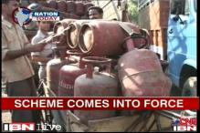 Direct cash transfer for LPG consumers starts today