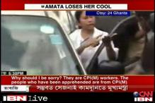 Mamata says Barasat rapists, protesters are CPM workers