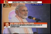 Watch: Modi's speech after his appointment as BJP's poll panel chief