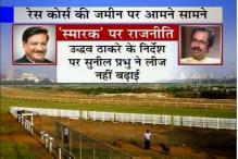 Maharashtra CM denies giving Shiv Sena any assurance for a theme park