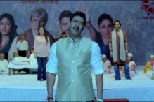'Satyagraha' new stills: Will Kareena, Big B startle you with their power-packed performances?