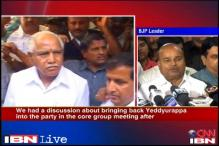 BJP discusses BSY's return, says no communication from his side