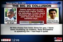 2G case: CBI moves Supreme Court to cancel Unitech MD Chandra's bail