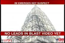 Mahabodhi blasts: 3 suspects identified, says Bihar Police; no arrests