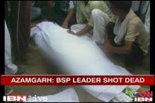 UP: Former BSP MLA shot dead in Azamgarh by unknown assailants